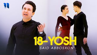 Said Abbosxon - 18 yosh (Official Music Video)