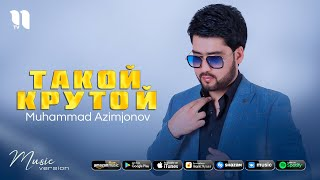 Muhammad Azimjonov - Такой крутой (audio 2021)