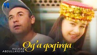 Hulkar Abdullaeva - Og'a qoqirqa (Official Music Video)