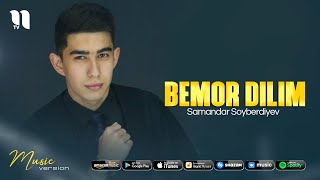 Samandar Soyberdiyev - Bemor dilim (audio 2021)
