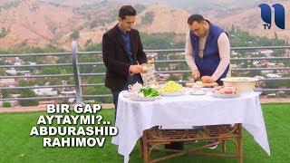 Bir gap aytaymi?.. - Abdurashid Rahimov | Бир гап айтайми?.. - Абдурашид Рахимов