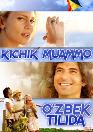 Kichik muommo Turk kino O'zbek tilida tarjima HD 2014