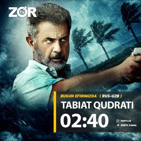 Tabiat Qudrati uzbek tilida tarjima kino