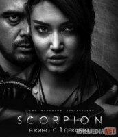 """Skorpion"""" Milliy Premyera"""