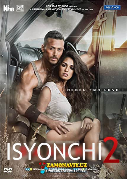 Исёнчи 2 / Isyonchi 2 (hind kinosi uzbek  tilida)
